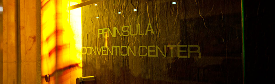 peninsula-convention-center-exterior